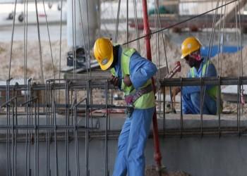 """منظمة """"العفو"""": عمال أجانب لا يزالون عرضة للاستغلال في قطر"""