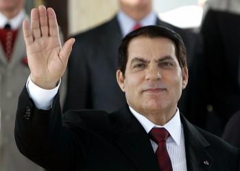 وفاة الرئيس التونسي الأسبق زين العابدين بن علي