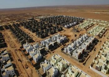 السعودية.. 960 ألف دولار من رسوم الأراضي البيضاء لمشروع إسكاني