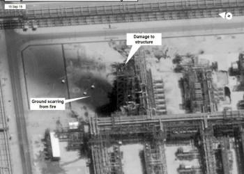 لجنة أممية تصل إلى السعودية وتبدأ التحقيق بهجوم أرامكو