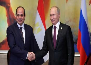 مصر: تحضيرات كبيرة لأول قمة روسية أفريقية