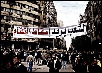 الشعب يريد إسقاط النظام يتصدر تويتر مصر عشية دعوات للتظاهر