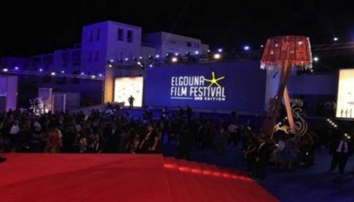 انطلاق الدورة الثالثة لمهرجان الجونة السينمائي بمصر