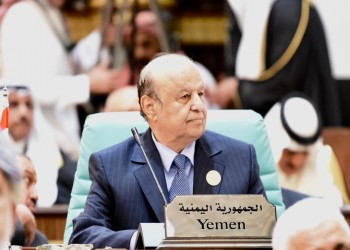اليمن.. هادي يعين وزيرين جديدين للخارجية والمالية