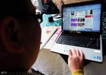 تفاصيل تجسس إلكتروني ضرب تكنولوجيا المعلومات بالسعودية