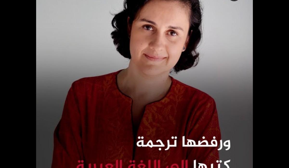 سحب جائزة أدبية من الكاتبة كاميلا شمسي لدعمها حركة المقاطعة