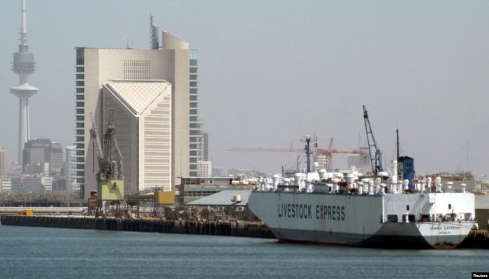 رفع درجة التأهب الأمني في موانئ الكويت النفطية والتجارية