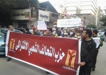 خارطة طريق لحل الأزمة السياسية في مصر