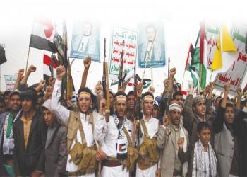 مبادرة سلام حوثية تبدأ بوقف استهداف السعودية
