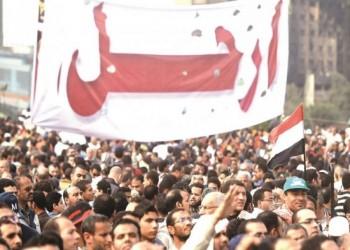 ارحل يا سيسي.. مصريون يتظاهرون بميدان التحرير (فيديوهات)