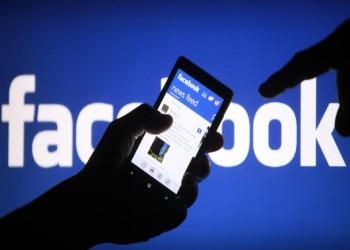 فيسبوك تعلق عشرات آلاف التطبيقات لحماية الخصوصية