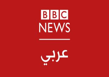 السلطات المصرية تحجب موقع بي بي سي عربي