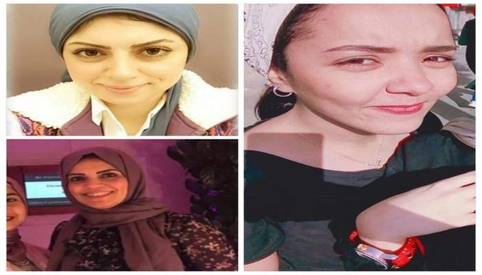الأمن المصري يعتقل 45 متظاهرا بينهم 5 نساء
