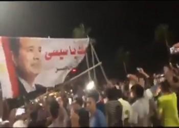 لليوم الثاني.. السويس تتظاهر ضد السيسي (فيديو)