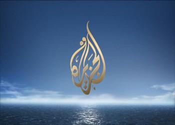 الجزيرة تنفي نشر فيديوهات مفبركة لتظاهرات مصر