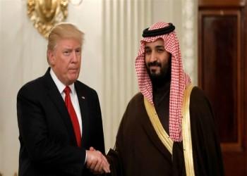 واشنطن بوست: على ترامب ألا يعرض حياة الأمريكيين للخطر دفاعا عن السعودية