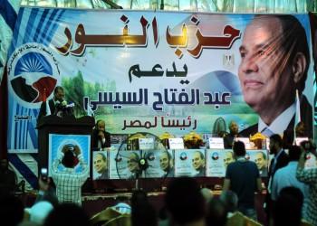 حزب النور السلفي بمصر يرفض التظاهر ضد السيسي: فوضى