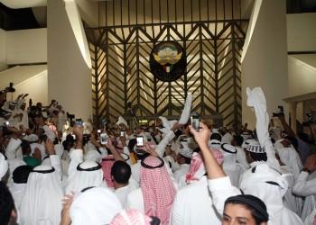 نواب كويتيون يجددون المطالبة بالعفو عن مقتحمي البرلمان