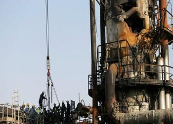 صحيفة أمريكية: إعادة تأهيل أرامكو السعودية قد تستغرق أشهرا