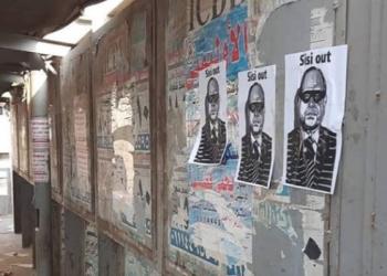 لافتات مطالبة برحيل السيسي تغزو شوارع مصر