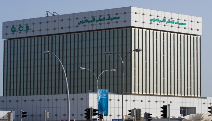 قطر تصدر سندات وصكوكا حكومية بملياري دولار