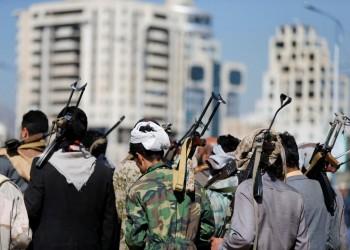 كيف تعيد حرب اليمن رسم مستقبل الشرق الأوسط؟