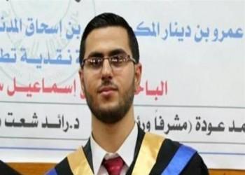 حماس تغرم نجل أحد قياداتها لاستفادته من منحة حج دون حق