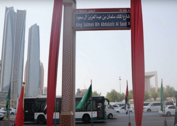 إطلاق اسم الملك سلمان على أحد أهم شوارع أبوظبي