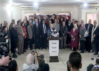الحركة المدنية بمصر تحذر من تراكم الغضب في الشارع