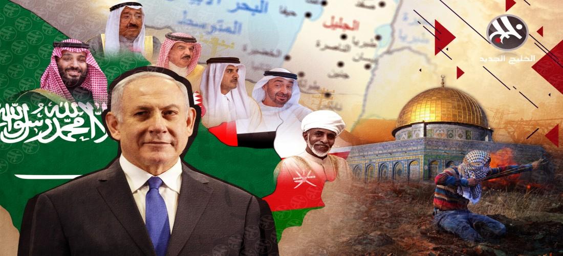 التطبيع الخليجي مع دولة الاحتلال... سراب المصالح