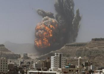 الحوثيون يتهمون التحالف بقتل 16 مدنيا وسط اليمن