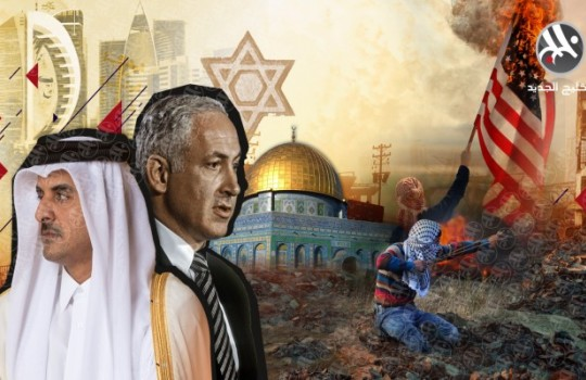قطر وإسرائيل هل من تطبيع؟