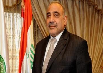 رئيس الوزراء العراقي يزور السعودية الأربعاء