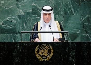 الجبير يجدد الهجوم على قطر: تمول الإرهاب وتدعم حزب الله