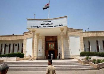 رايتس ووتش: محاكم التمييز العراقية تتجاهل مزاعم التعذيب