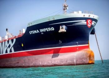 إيران تعلن انتهاء التحقيقات بخصوص الناقلة البريطانية