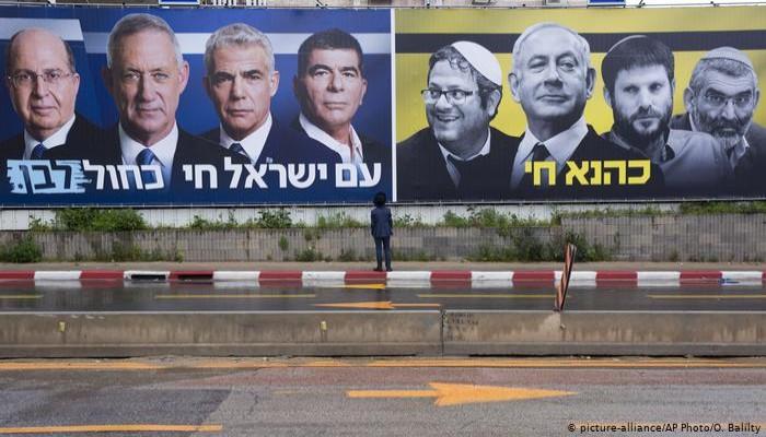 النتائج النهائية للانتخابات الإسرائيلية تشعل أزمة جديدة