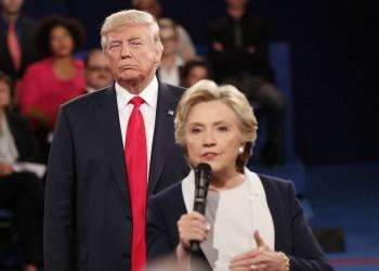 كلينتون تعلن دعمها لإجراءات عزل ترامب وتتهمه بالخيانة