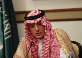 السعودية تهدد إيران بردود سياسية واقتصادية وعسكرية