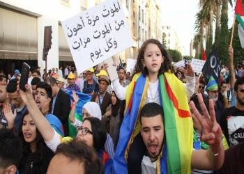 صحفيون وأكاديميون وفنانون مغاربة يتنازلون عن الجنسية.. ما السبب؟