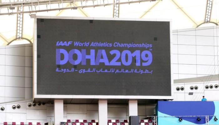 العالم يترقب انطلاق بطولة أم الألعاب في قطر