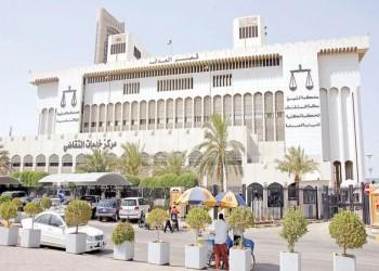الحبس مع  وقف التنفيذ لطبيبة مصرية تسببت في وفاة طفلة بالكويت