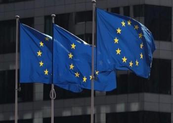 الغارديان: الاتحاد الأوروبي يتجه للانسحاب من الاتفاق النووي