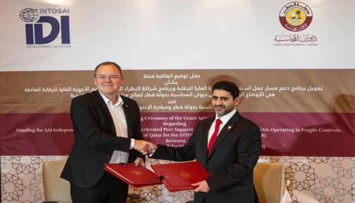 قطر تبرم اتفاقية منحة مع مبادرة الإنتوساي للتنمية
