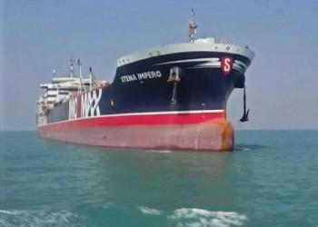 بعد إطلاق ناقلة احتجزتها إيران.. بريطانيا: سنحمي النقل البحري