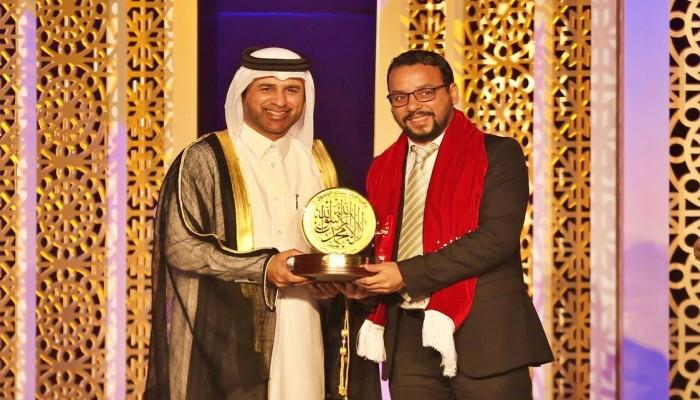 قطري ومغربي يفوزان بجائزة كتارا لشاعر الرسول