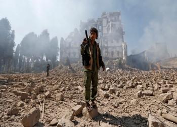 8 دول تدين حدة الهجمات الحوثية على السعودية