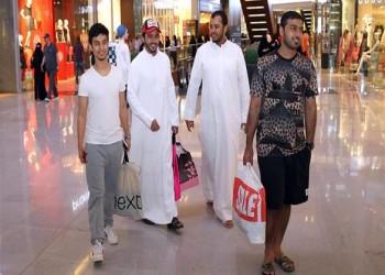 لائحة الذوق العام في السعودية تدخل حيز التنفيذ