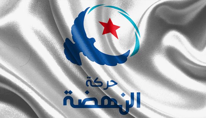 النهضة التونسية تقاضي قناة العربية السعودية.. ما السبب؟