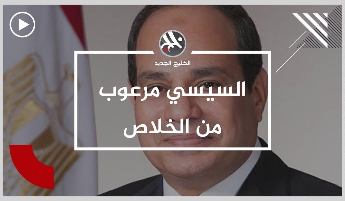 #مصر ثكنة عسكرية و #السيسي مرعوب و7 محافظات تهتف برحيله  وحشود مصطنعة لدعمه